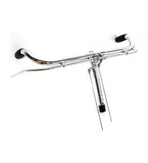Complete Handle Bar Set Side Pull Brakes